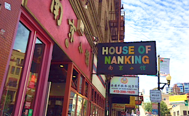 Where to eat and drink in San Francisco: House of Nanking, Chinatown